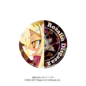 ホログラム缶バッジ 魔界戦記ディスガイア2 〈ロザリンド〉|ofc-mag