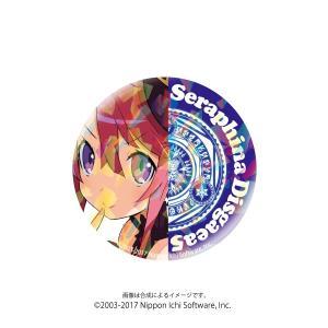 ホログラム缶バッジ 魔界戦記ディスガイア5 〈セラフィーヌ〉|ofc-mag