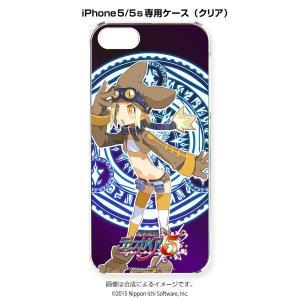 ゲームタイトル:魔界戦記ディスガイア5  ※オフィシャル倶楽部で販売している商品は、全てライセンス許...