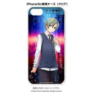 [iPhone5c]専用ケース 東亰ザナドゥ 〈小日向純〉 ofc-mag