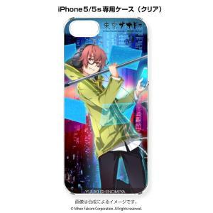[iPhone5/5s]専用ケース 東亰ザナドゥ 〈四宮祐騎〉|ofc-mag