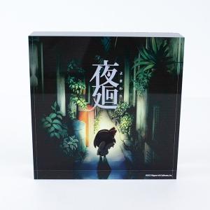 アクリルブロック 夜廻|ofc-mag