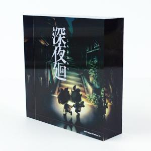 アクリルブロック 深夜廻|ofc-mag|02