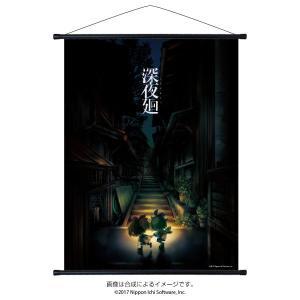 タペストリー 深夜廻|ofc-mag