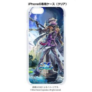 スマートフォンケース[iPhone6/6s]PC イースVIII 〈ヒュンメル〉|ofc-mag