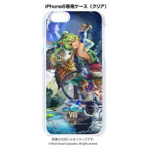 スマートフォンケース[iPhone6/6s]PC イースVIII 〈リコッタ〉|ofc-mag
