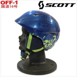◇キッズ ジュニア[Sサイズ]SCOTT QUIVER カラー:LOSCT BLUE  スキー スノーボード ヘルメット プロテクター 子供用 ユース|off-1