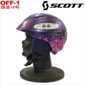 ◇キッズ ジュニア SCOTT QUIVER カラー:LOSCT PURPLE スキー スノーボード ヘルメット プロテクター 子供用 ユース|off-1