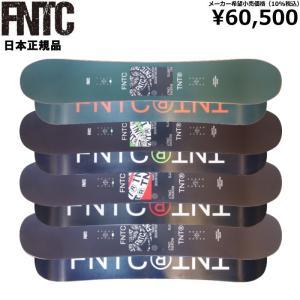 特典あり【早期予約商品】21-22 FNTC TNT R 選べるサイズ グラトリ ラントリ フリースタイル 日本正規品 スノーボード 板 板単体 ダブルキャンバー 2021-2022|off-1