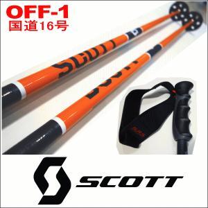 ◇Scott TEAM ISSUE ORANGE スコットの定番軽量ポール ポールカット可能【型落ち 旧モデル】|off-1
