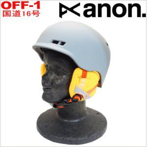 ●キッズジュニアANON BURNER カラー:AANON GRAY 子供用のアノンヘルメットシンプル耐久性・快適性・保温性に優れてたメット|off-1
