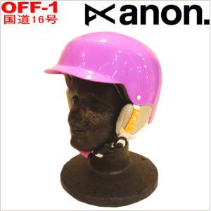●キッズジュニアANON SCOUT カラー:FARIE PINK 子供用のアノンヘルメットシンプル耐久性・快適性・保温性に優れてたメット|off-1