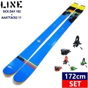 ○ 商品コメント(商品SPECは画像をご参照下さい) ファットスキーとミディアムな太さのスキーの両方...