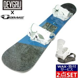 148cm 18-19 DEVGRU PIRATE + 20-21 DRAKE RELOAD MLサイズ メンズ スノーボード 板 デブグル ドレイク リロード バインディング付き2点セット 日本正規品|off-1