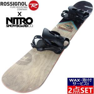 足の大きな人に! 19 ROSSIGNOL TEMPLAR 158cm + 20 NITRO RAMBLER メンズ スノーボード 板 ビンディング バインディング 2点セット 型落ち 日本正規品|off-1