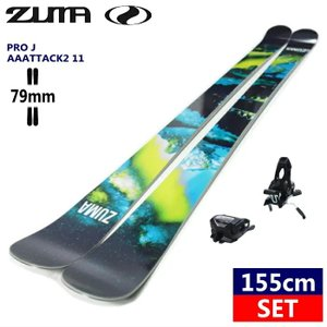 ★[155cmセンター幅79mm]19 ZUMA PRO J+AAATTACK2 11 SOLID BLACK ツマのツインチップフリースキー板ビンディング付セット プロジェイ ジュニアモデル|off-1