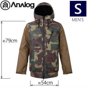 ●メンズ[Sサイズ] ANALOG GREED JKT カラー:SURPLUS CAMO スノーボードウェア メンズ ジャケット人気の迷彩柄 カモフラージュ柄 ミリタリー スノボウェア|off-1