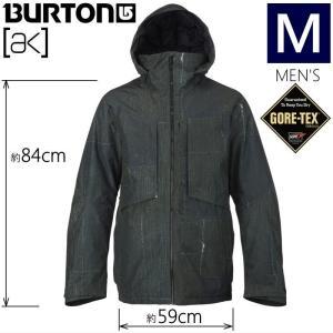 ●メンズ[Mサイズ] BURTON [ak] 2L LZ DOWN JKT カラー:STATION STRIPE バートン メンズジャケット エーケー ゴアテックスス 高い保温性 ハイスペックウェア|off-1
