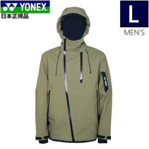 ◎[Lサイズ] YONEX TITANIUM JKT カラー:カーキ ヨネックス スキー スノーボード ウェア 保温力の高いハイパフォーマンス ジャケット型落ち・旧モデル|off-1