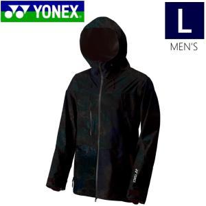 ☆メンズ[Lサイズ]20 YONEX ALUMINIUM JKT カラー:ブラック スキースノーボードウェア 軽量で動きやすいストレッチジャケット ヨネックス 日本正規品 off-1