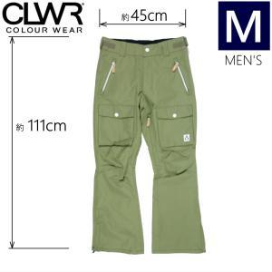 ◎メンズ[Mサイズ]18 CLWR FLIGHT PNT カラー:Loden スノーボード ウェア メンズ パンツ PANTS スウェーデン生まれのカラーウェア スキー・スノーボードウェア|off-1