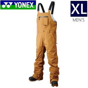 ☆[XLサイズ]20 YONEX TITANIUM BIB PNT カラー:ブラウン メンズ スキースノーボードウェア 軽量で動きやすいストレッチビブパンツ ヨネックス 日本正規品|off-1