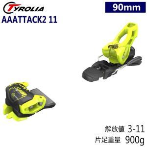 ☆[90mm]20 TYROLIA AAATTACK2 11 カラー:flush yellow フリースキーにオススメの軽量オールマウンテンモデル スキーとセット購入で取付工賃無料!!|off-1