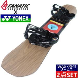 138cm 19-20 FANATIC TRICKMASTER + YONEX SPINE BACK レディース スノーボード 板 ファナティック ヨネックス バインディング付き2点セット 日本正規品|off-1