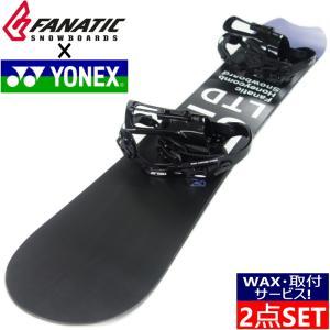 19-20 FANATIC UN-LTD + 19-20 YONEX SPINE BACK レディース スノーボード 板 ファナティック ヨネックス  バインディング付き2点セット 日本正規品|off-1