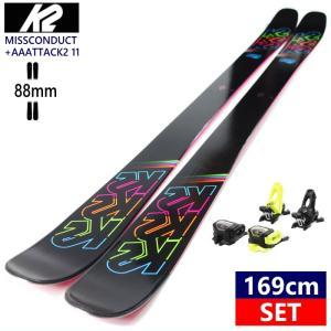 ☆[169cm/88mm幅]20 K2 MISSCONDUCT+AAATTACK2 11 MIX YEL*BLK ケーツー ツインチップ スキー板 ビンディングセット 金具付き カービングスキー 【2019-2020】 off-1