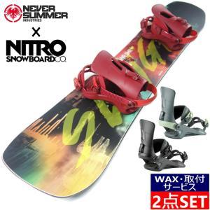151cm 19-20 NEVER SUMMER FUNSLINGER + 20-21 NITRO RAMBLER メンズ スノーボード 板 ダブルキャンバー ツイン バインディング付き2点セット 日本正規品|off-1