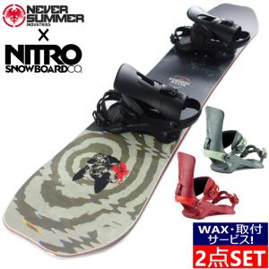 19-20 NEVER SUMMER DIPSTICK 153cm + 20-21 NITRO RAMBLER メンズ スノーボード 板 ビンディング バインディング 2点セット 型落ち 旧モデル 日本正規品|off-1