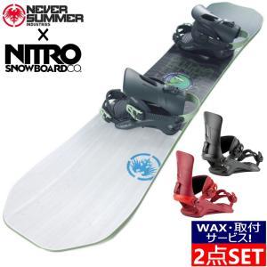 20 NEVER SUMMER INSTA GATOR + 21 NITRO RAMBLER メンズ スノーボード 板 ビンディング バインディング 2点セット 型落ち ネバーサマー ナイトロ 日本正規品|off-1