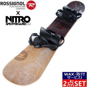 足の大きな人に! 20 ROSSIGNOL TEMPLAR 158cm + 20 NITRO RAMBLER メンズ スノーボード 板 ビンディング バインディング 2点セット 型落ち 日本正規品|off-1