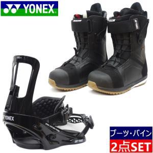 19-20 YONEX SPINE BACK + 19-20 YONEX FLINT FS レディース メンズ スノーボード バイン ビンディング ブーツ 2点セット ヨネックス スパインバック 日本正規品|off-1