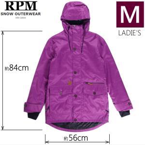 ◇ RPM Callie JKT カラー:Violet  Mサイズ アールピーエム スキー スノーボード レディースウェア ジャケット off-1