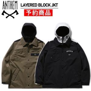 【早期予約商品】20-21 ANTHEM LAYERED BLOCK JKT アンセム スノーボードウェア メンズジャケット グラトリ スポーツミックス ライトウェア  JACKET off-1