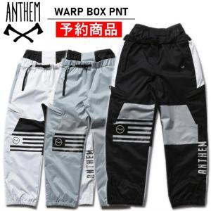 【早期予約商品】20-21 ANTHEM WARP BOX PNT ジョガーパンツ スノーボードウェア スノボウェア アンセム メンズパンツ グラトリ ジャージ風 PANT|off-1