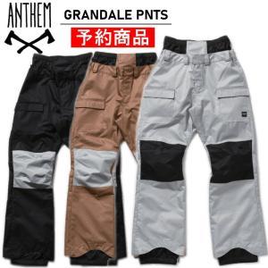 【早期予約商品】20-21 ANTHEM GRANDALE PNT スノーボードウェア スノボウェア アンセム メンズパンツ グラトリ PANT|off-1