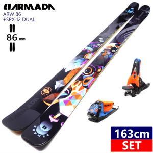 163cm 86mm幅 20-21 ARMADA ARW 86+SPX 12 DUAL BLUE ORANGE フリースキー フリースタイル スキー板 ビンディング付き セット ツインチップ アルマダ off-1