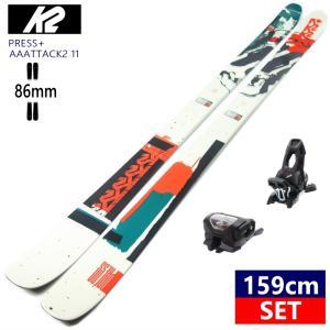 159cm/86mm幅 ツインチップ フリースタイルスキー セット 20-21 K2 PRESS+AAATTACK2 11 SOLID BLACKフリースキー 板 ビンディング付き セット    プレス 20-21|off-1