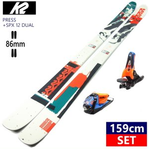 159cm/86mm幅 ツインチップ フリースタイルスキー セット 20-21 K2 PRESS+SPX 12 DUAL BLUE ORANGEフリースキー 板 ビンディング付き セット プレス 20-21|off-1