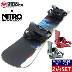 20-21 NEVER SUMMER PROTO SYNTHESIS + NITRO RAMBLER メンズ スノーボード 板 ダブルキャンバー ネバーサマー プロト ナイトロ  2点セット 日本正規品|off-1