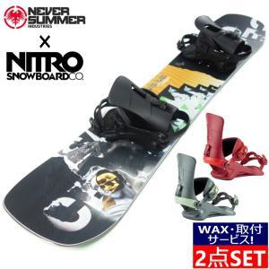 20-21 NEVER SUMMER PROTO SLINGER + 20-21 NITRO RAMBLER メンズ スノーボード 板 ダブルキャンバー ネバーサマー プロト ナイトロ 2点セット 日本正規品|off-1