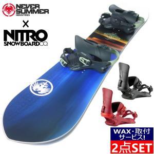 20-21 NEVER SUMMER SWIFT + NITRO RAMBLER メンズ スノーボード 板 ダブルキャンバー パウダーボード ネバーサマー スイフト ナイトロ 2点セット 日本正規品|off-1
