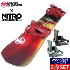 20-21 NEVER SUMMER SHAPER TWIN + 20-21 NITRO RAMBLER メンズ スノーボード 板 ダブルキャンバー ネバーサマー ナイトロ 2点セット 日本正規品|off-1