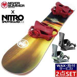 20-21 NEVER SUMMER HARPOON + 20-21 NITRO RAMBLER メンズ スノーボード 板 ダブルキャンバー ネバーサマー ハープーン ナイトロ 2点セット 日本正規品|off-1
