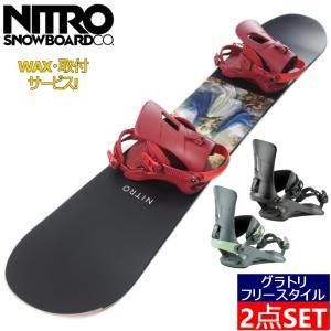 20-21 NITRO DEMAND LTD GULLWING + 21 NITRO RAMBLER メンズ スノーボード 板 ナイトロ 型落ち 旧モデル ダブルキャンバー 2点セット 日本正規品|off-1