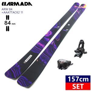 157cm 84mm幅 フリースタイルスキー セット 特典あり【早期予約】21-22 ARMADA ARW 84+AAATTACK2 11 フリースキー板 ツインチップ アルマダ エーアールダブル|off-1