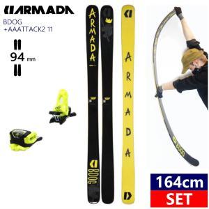 164cm 94mm幅 特典あり【早期予約】フリースタイルスキー セット 21-22 ARMADA BDOG+AAATTACK2 11 アルマダ ビードッグ ツインチップ スキー板|off-1